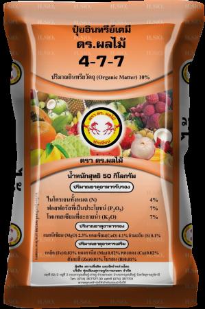 4-7-7 + ธาตุอาหารรอง และ เสริม+OM10%)