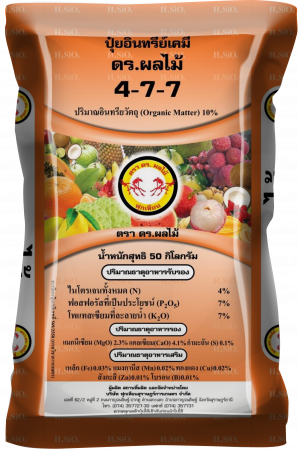 ดร.ผลไม้: 4-8-8 (Dr.Fruits)