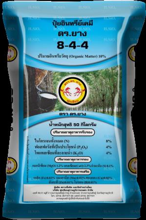 8-4-4 + ธาตุอาหารรอง และ เสริม+OM10%