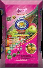 หมอผลไม้ 10-4-7