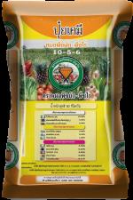 หมอ พืชผัก-พืชไร่: 10-5-6 (Mhor Vegetable)