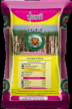 หมอ อ้อย: 11-4-5 (Mhor Sugarcane)